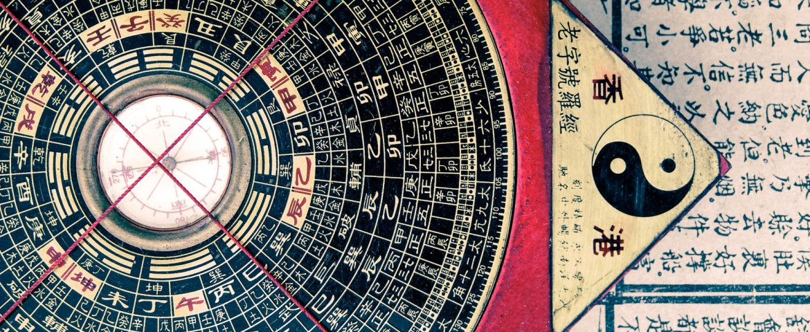 An overview of the Feng Shui historic significance